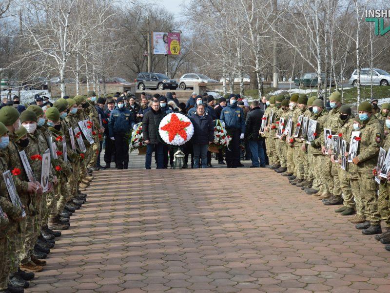 В Николаеве прошел митинг в память воинов-афганцев (ФОТО и ВИДЕО)