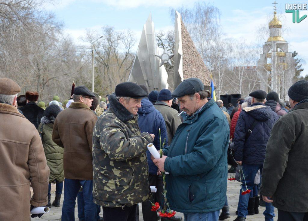 В Николаеве прошел митинг в память воинов-афганцев (ФОТО и ВИДЕО) 21