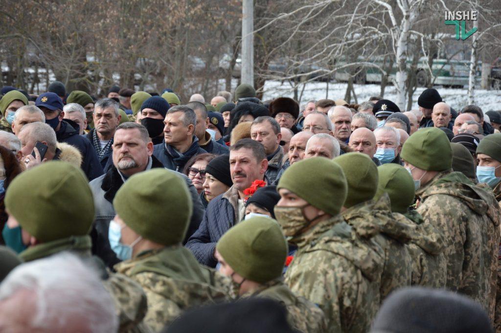 В Николаеве прошел митинг в память воинов-афганцев (ФОТО и ВИДЕО) 27