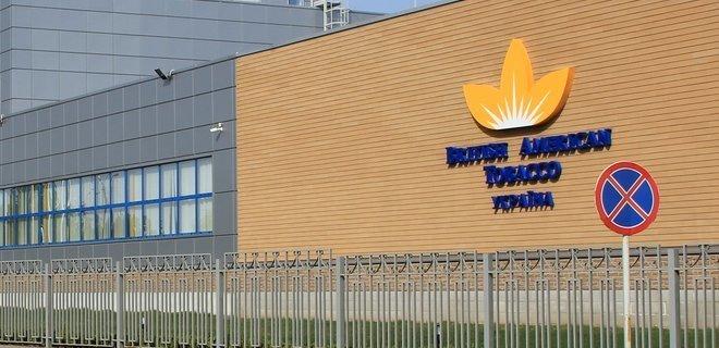 British American Tobacco выиграла апелляцию у АМКУ по штрафу в 450 млн.грн.