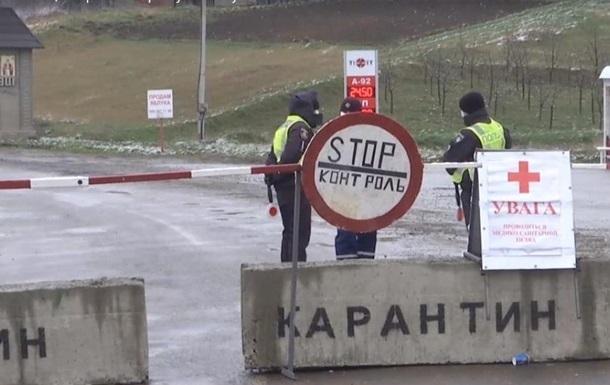 На Прикарпатье установили 16 карантинных блокпостов