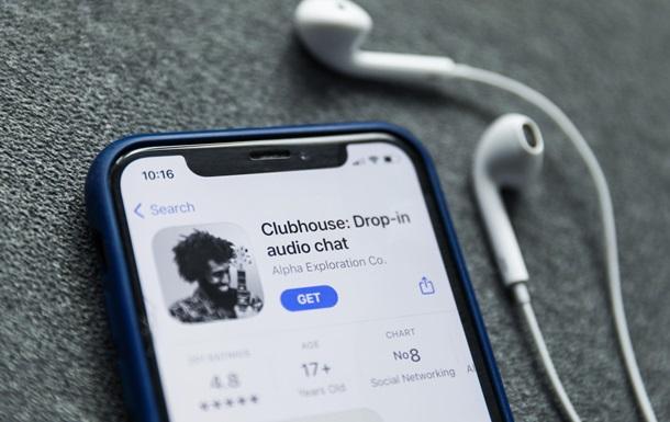Миллионы пользователей стремятся попасть в Clubhouse, закрытую соцсеть только для голосового общения