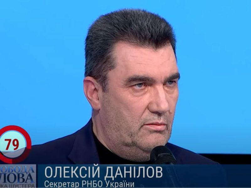Данилов анонсировал санкции против нардепов, Яценюк заявил, что предъявлять основания для санкций государство не обязано