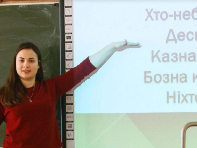А поговорить? Стало известно, как будет проходить экзамен по украинскому языку для госслужащих