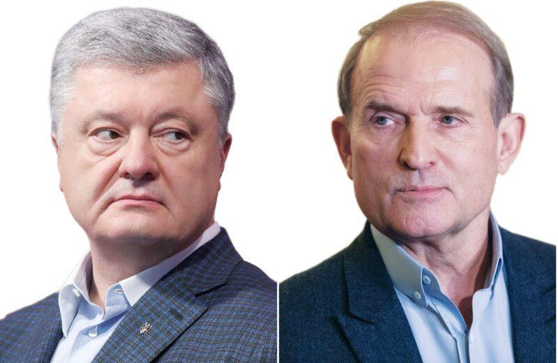 Порошенко поддержал санкции против Медведчука