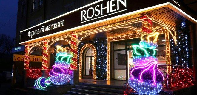 Roshen выпускает акции Киевской кондитерской фабрики на миллиард гривен