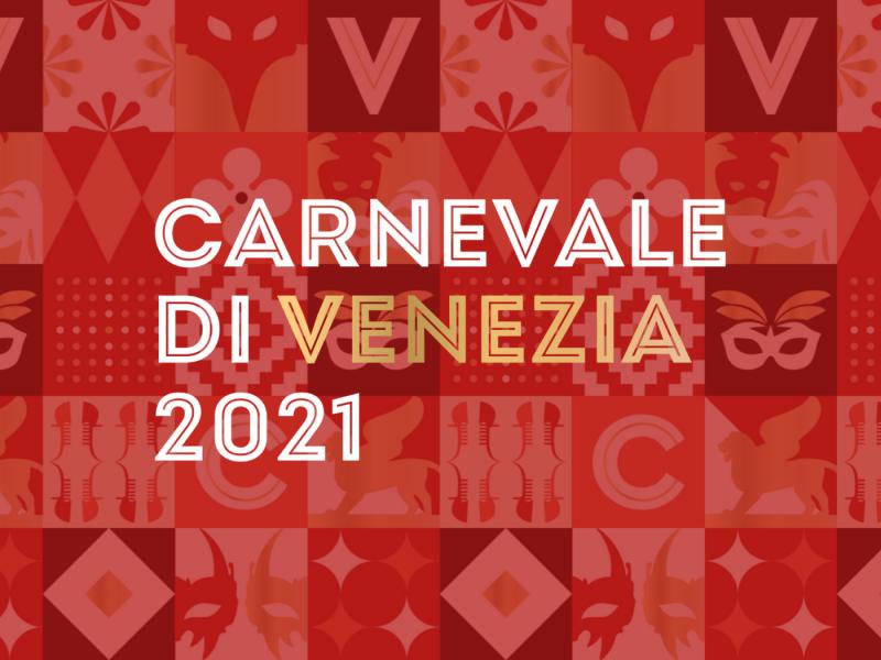 Венецианский карнавал впервые проходит в онлайн формате