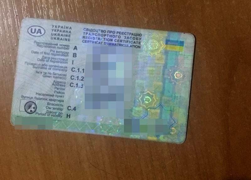 За ночную смену патрульные Николаева выявили двух водителей с поддельными документами (ФОТО)