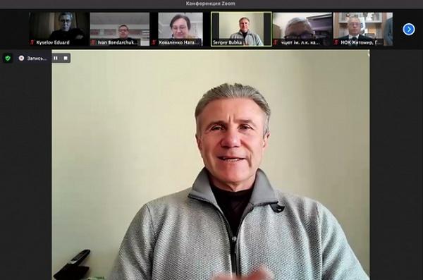 Глава НОК Сергей Бубка в онлайн-режиме наградил николаевских репортеров