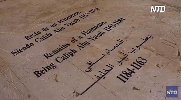 Неожиданно: в испанской Севилье под баром обнаружили древний хамам (ВИДЕО)
