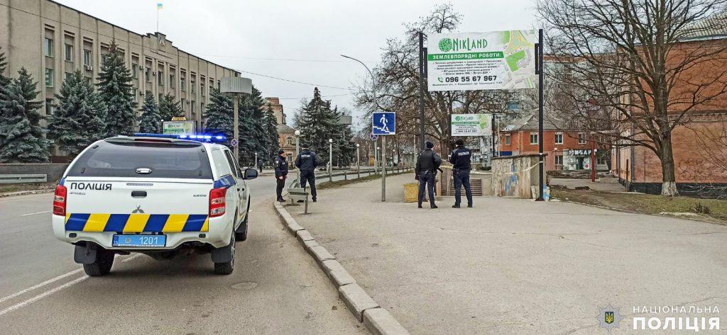 В Первомайске «заминировали» подземный переход муляжом взрывного устройства (ФОТО) 3