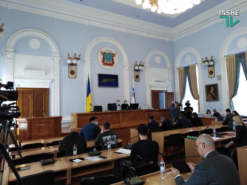 Депутаты Николаевского горсовета не стали включать в повестку дня сессии вопрос об обращении к ВР по поводу местных референдумов