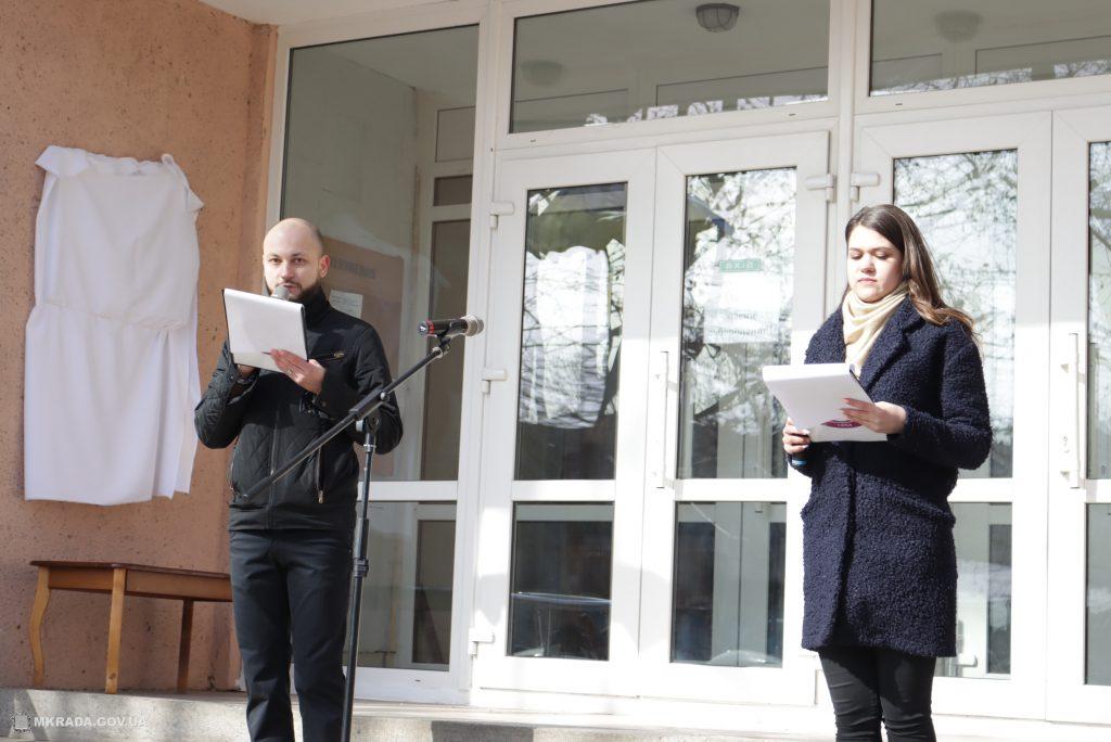 В Николаеве открыли мемориальную доску известному хормейстеру Светлане Фоминых (ФОТО) 1