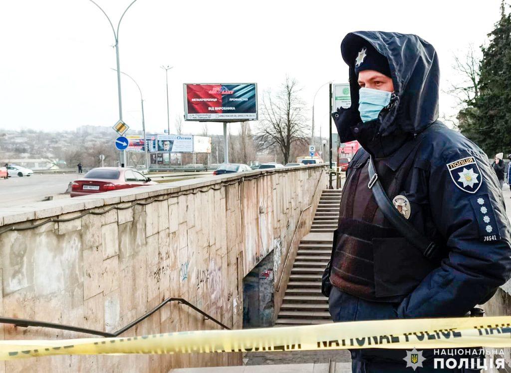 В Первомайске «заминировали» подземный переход муляжом взрывного устройства (ФОТО) 1