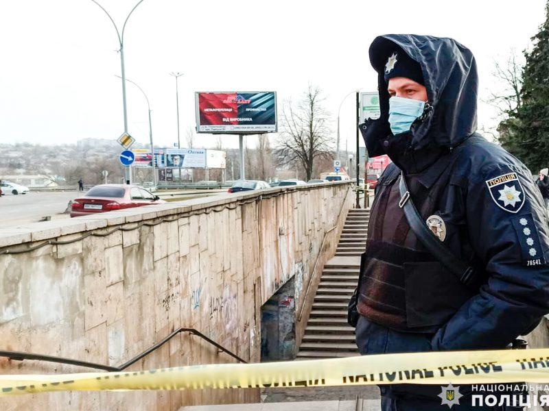 В Первомайске «заминировали» подземный переход муляжом взрывного устройства (ФОТО)