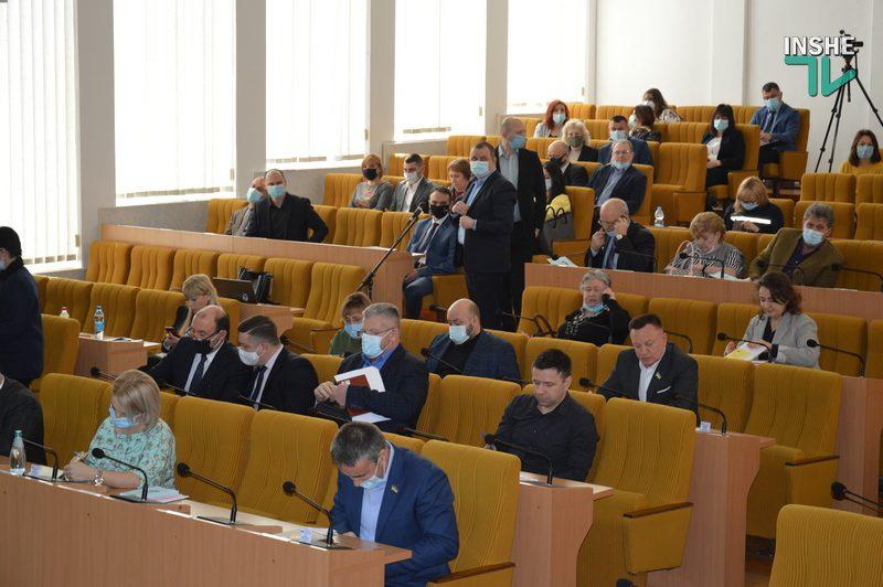 Статус Коблево как курорта, вопросы собственности, численности аппарата облсовета и изменения в бюджет: стартовала сессия Николаевского облсовета (ФОТО)
