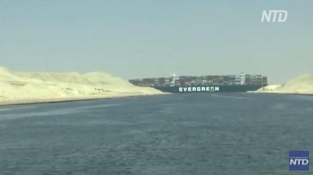 Каждый день блокирования Суэцкого канала севшим на мель контейнеровозом мировой экономике обходится в $9,6 млрд
