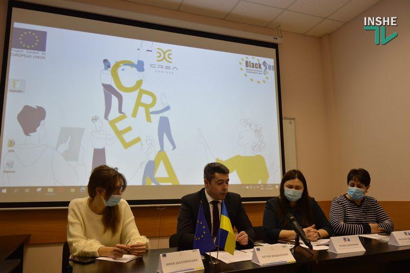 Конвертировать талант в бизнес: в Николаеве появится Crea Centres (ФОТО, ВИДЕО)