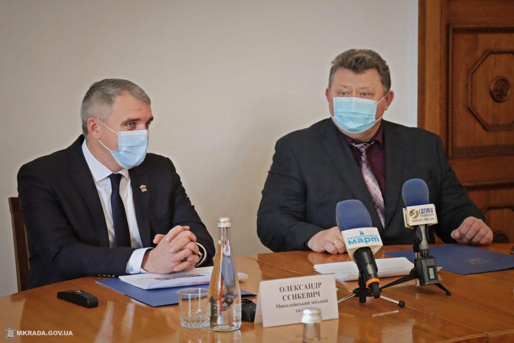 7 млн.грн. на развитие и благоустройство: Николаев и Николаевский глиноземный завод подписали меморандум о сотрудничестве (ФОТО) 1