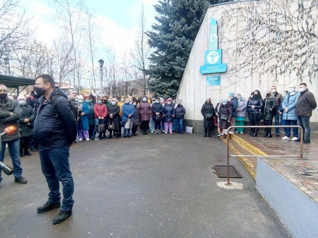 В Николаеве протестовали работники горбольницы №3 - они не получили положенных 300% зарплаты (ФОТО) 1