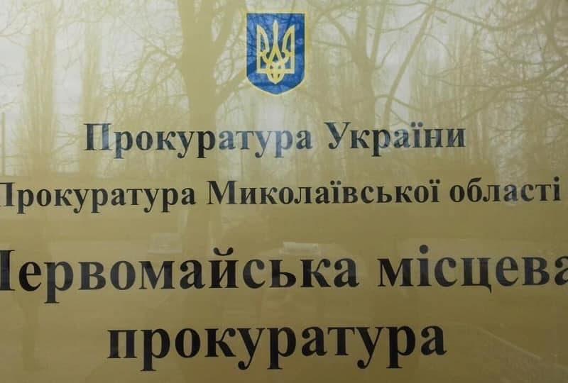 На Николаевщине прокуратура отсудила пруд у недобросовестного арендатора, задолжавшего 0,5 млн.грн. аренды