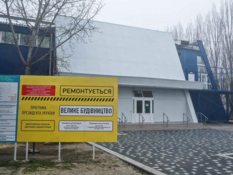Світлана Григор`єва: В рамках «Великого Будівництва» у 2021 році будуть введені в експлуатацію амбулаторії та приймальні відділення (ФОТО)