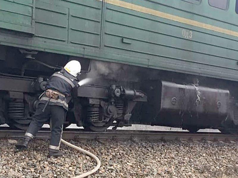 Под Николаевом загорелся поезд – между Лоцкино и Грейгово (ФОТО)