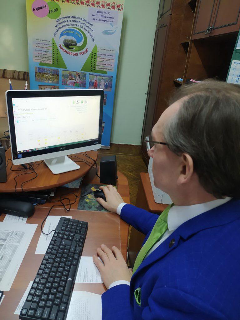 Не карантин. В Николаеве открывается первая дистанционная школа (ФОТО) 11