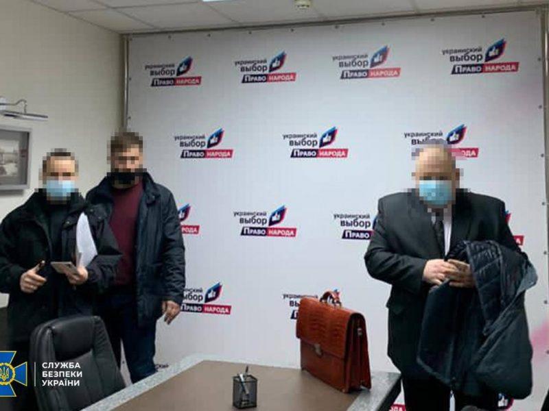 В офисе медведчуковского «Украинского выбора» СБУ проводит обыски (ФОТО)