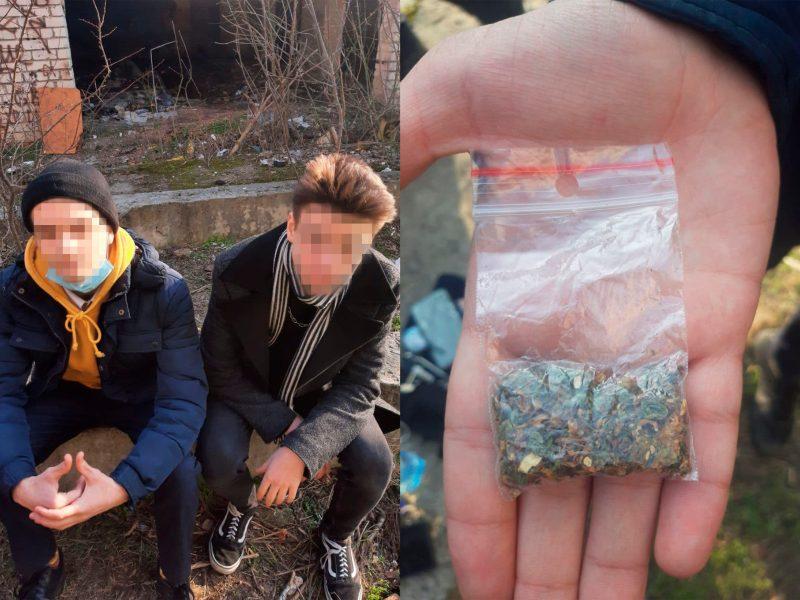 Урожайный день: в Николаеве нацгардейцы только за вчера задержали троих с наркотиками (ФОТО)