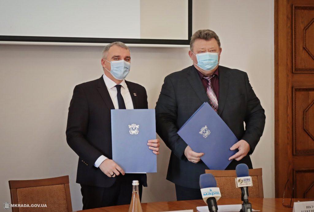 7 млн.грн. на развитие и благоустройство: Николаев и Николаевский глиноземный завод подписали меморандум о сотрудничестве (ФОТО) 5