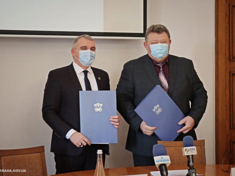 7 млн.грн. на развитие и благоустройство: Николаев и Николаевский глиноземный завод подписали меморандум о сотрудничестве (ФОТО)