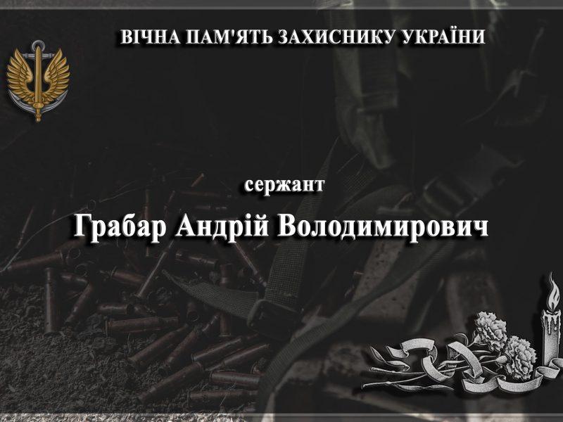 Стало известно имя погибшего вчера на Донбассе воина – это 25-летний николаевский морпех