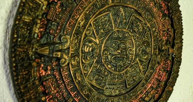 Ученые рассказали, как жила знать древних майя