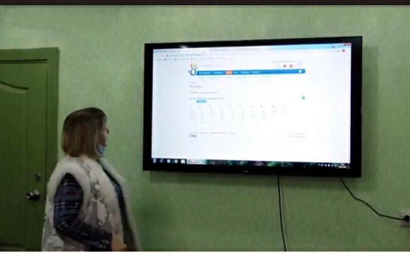 Не карантин. В Николаеве открывается первая дистанционная школа (ФОТО) 1