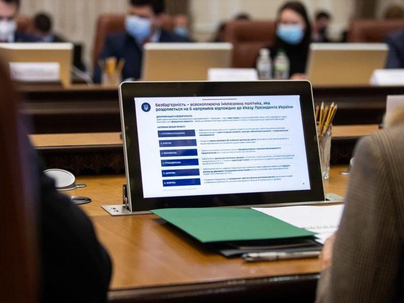 Хто і як створює Національну стратегію безбар'єрного простору України