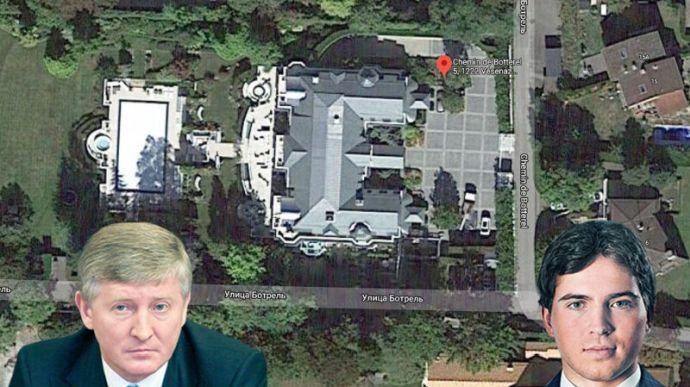 Сын Ахметова купил в Швейцарии виллу ценою в 2 миллиарда (ВИДЕО)