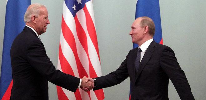 «Президент Клутин»: Байден перепутал фамилию российского президента (ВИДЕО)