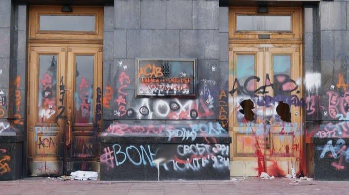 Сказали – вещдок. Офис Президента отказался продавать разрисованные двери арт-галерее