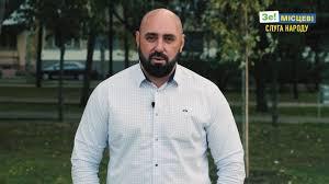 Депутат Николаевского облсовета вошел в руководство Юго-Западного округа Госэкоинспекции