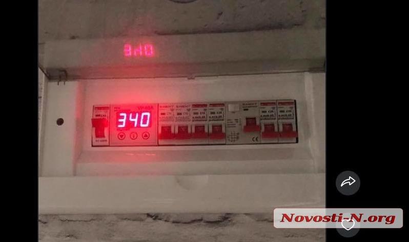 «Из розеток пошел дым»: в многоэтажке Николаева из-за резкого скачка напряжения сгорела бытовая техника