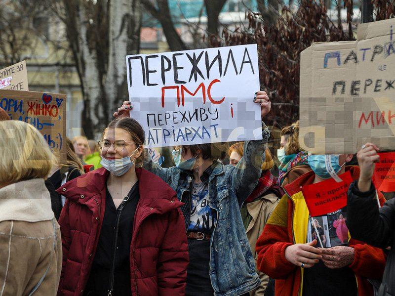В Одессе сторонники патриархата пытались разогнать марш за права женщин (ФОТО, ВИДЕО)