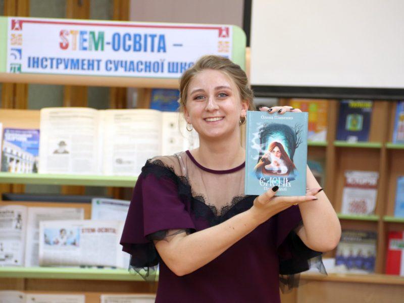 Роман николаевской студентки награжден международной литературной премией