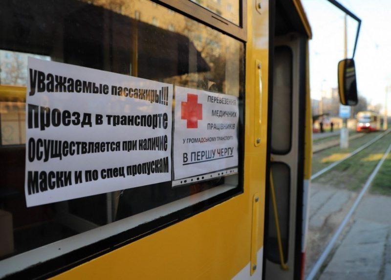 Введение пропусков в общественном транспорте Николаева перенесли на 26 марта, – не успевают