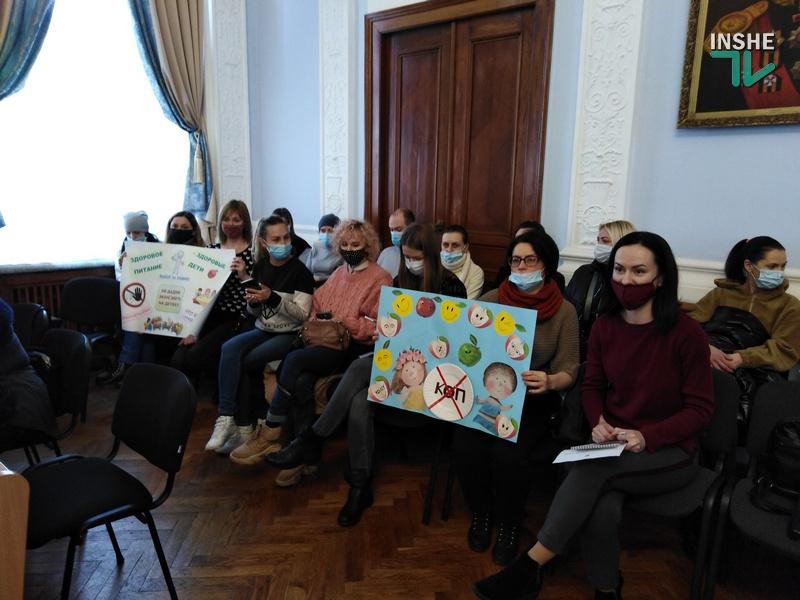"""В Николаеве не хватило депутатских голосов для рассмотрения проекта об отмене решения исполкома по детскому питанию. Но """"против"""" голосовал только Сенкевич (ДОКУМЕНТ)"""