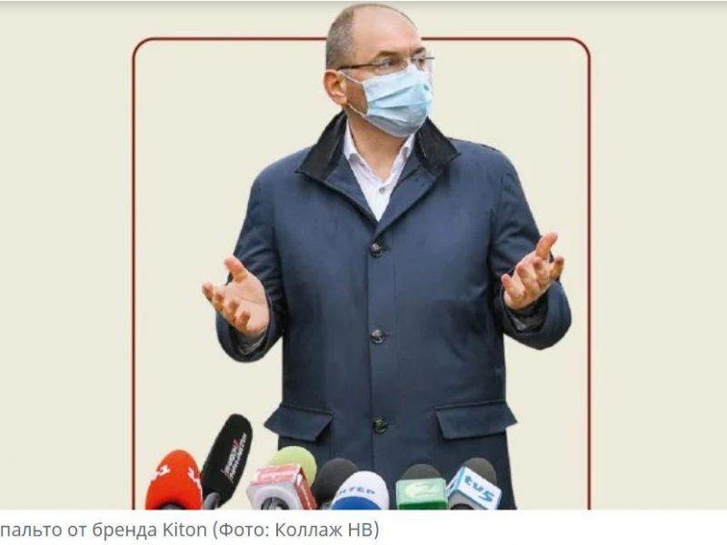 """COVID-сертификат будет давать """"некоторые преимущества"""" вакцинированным украинцам, – Степанов"""