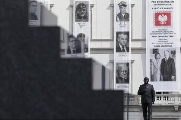 Годовщина крушения Ту-154М под Смоленском: прокуратура Польши продлила расследование