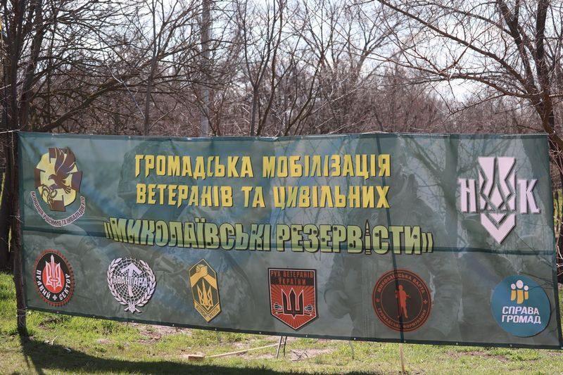 Освежить навыки: в Николаеве стартовало обучение для резервистов (ФОТО)
