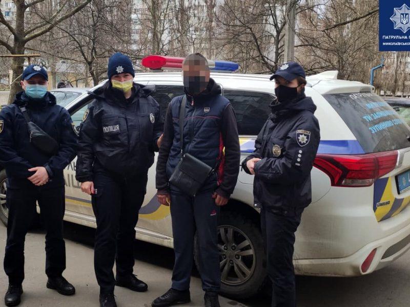 В Николаеве патрульные разыскали херсонского подростка (ФОТО)