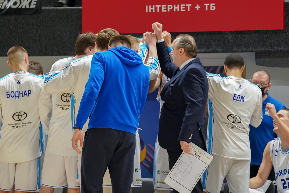 Снова проигрыш. МБК «Николаев» на выезде уступил «Прометею» (ФОТО) 1
